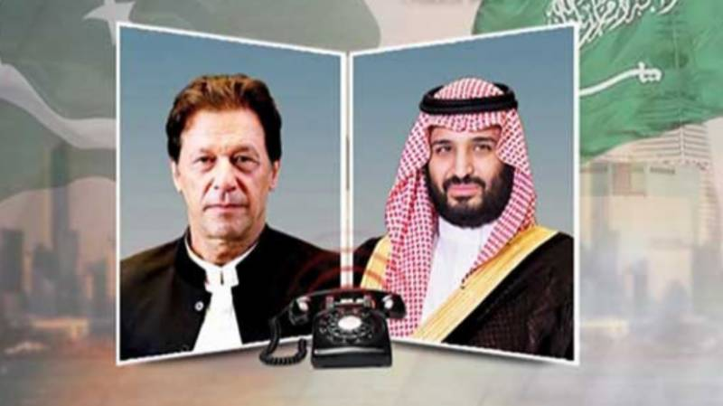 PM, Saudi prince for joint efforts to fix Afghans' problems