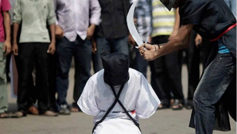 Saudi man executed over terrorism charges