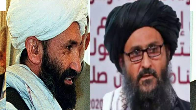 Key players in the Taliban's new government