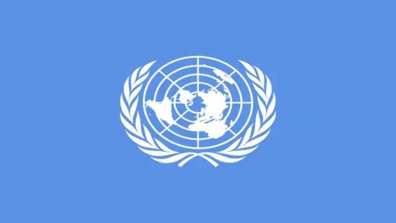UN ramps up Afghan aid appeal as 'catastraphe' looms