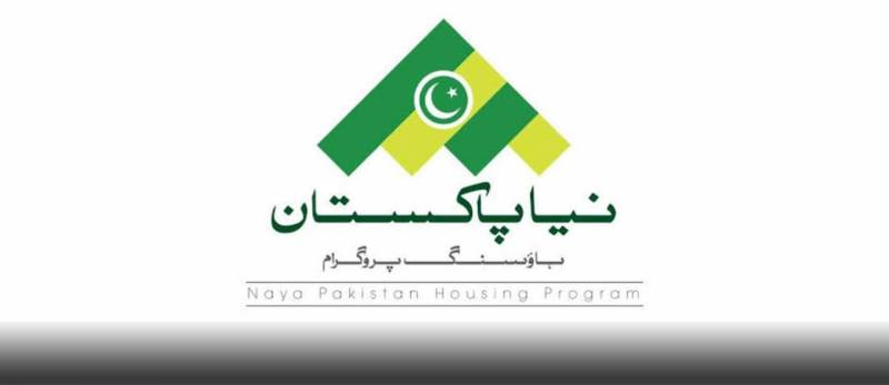 House loan applications worth Rs144b received so far, SBP report