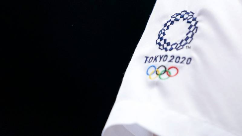 North Korea Olympic Committee 'suspended' for Tokyo no-show - IOC chief Bach