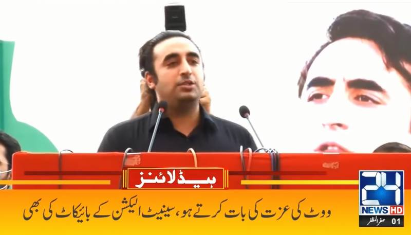 Either do opposition or join government, Bilawal tells PML-N