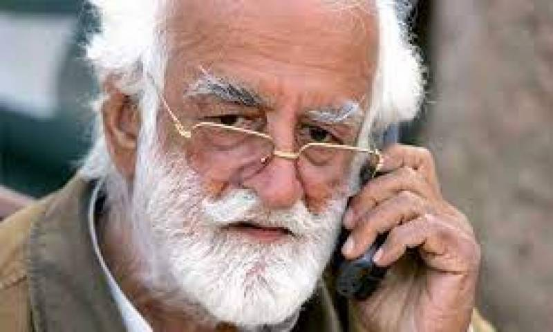 Akbar Bugti's widow gets extension in her bail until Sept 13
