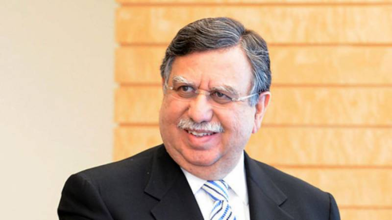Pakistan to do trade with Afghanistan in Pak Rupee, says Shaukat Tarin