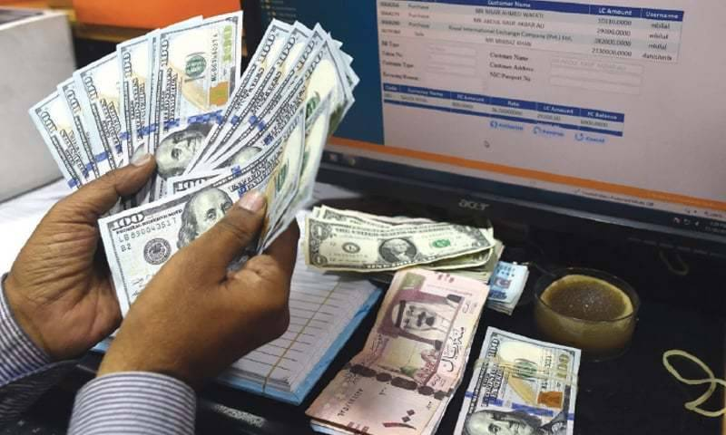 Sharp rise in August remittances received by State Bank