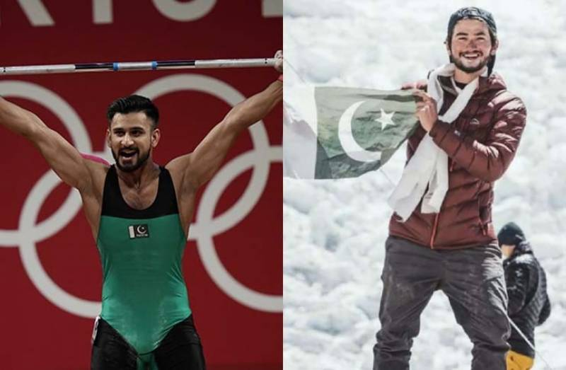 K2 hero, Olympian looted by fake federal minister with bait of car