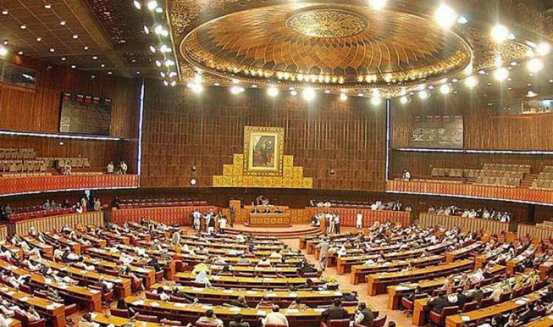 COAS, CJP, AJK President, PM to attend parliament's joint session