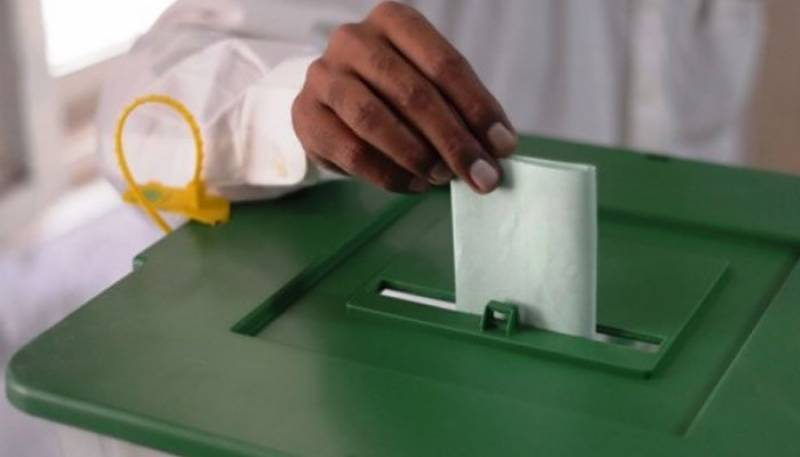 ECP appreciates law enforcement agencies, district administrations for cooperation in conducting cantonment elections