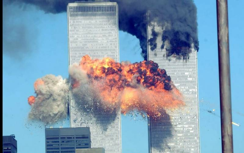 Newly released FBI memo hints at Saudi involvment with 9/11 hijackers