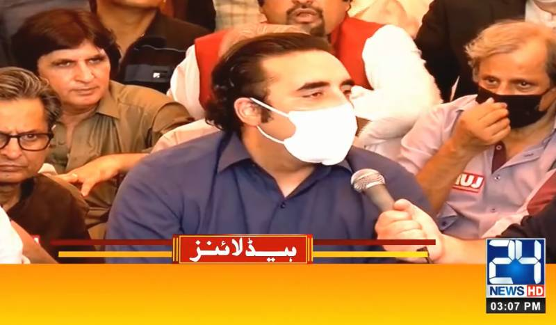 Bilawal vows to move courts if PMDA bill passed