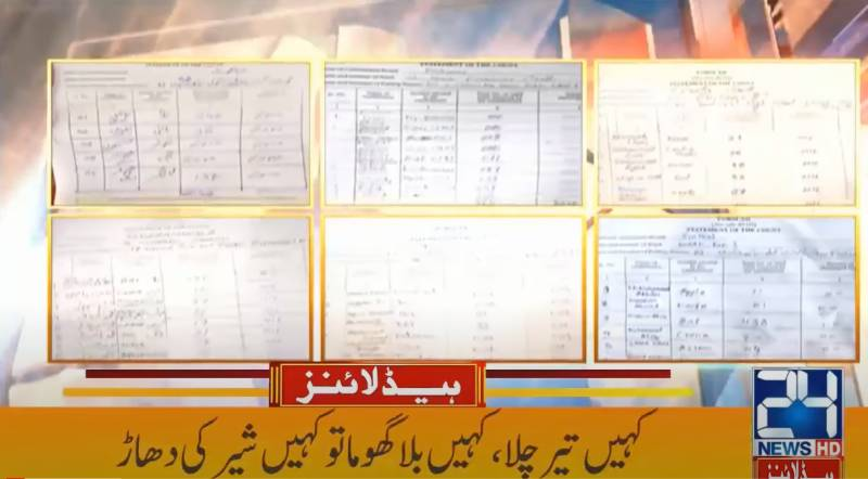 Cantonment Boards Election 2021: PTI secures victory, independent candidates clinch 52 seats