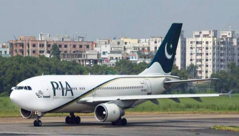 First PIA's chartered commercial flight makes round trip of Kabul since Taliban takeover
