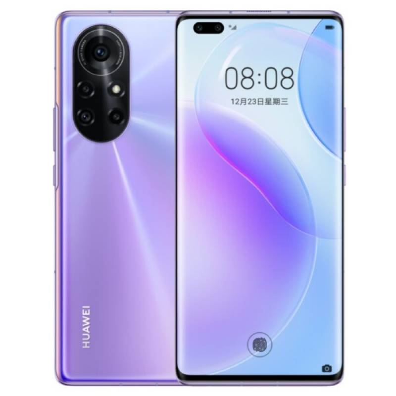 Huawei likely to launch Nova 9 smartphone on Sept 23 with mid-range price