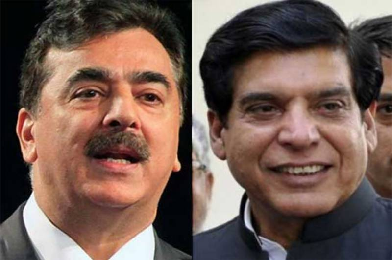 Court verdicts to continue trial against former premiers of PPP
