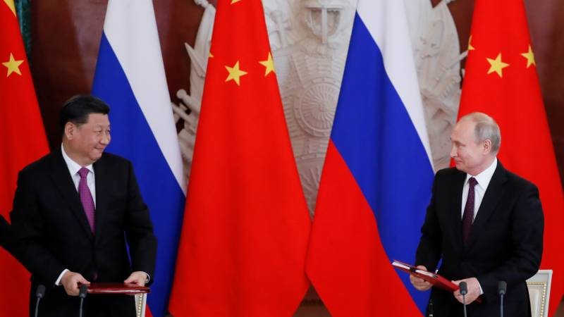 Security blocs led by Russia, China meet on Afghanistan
