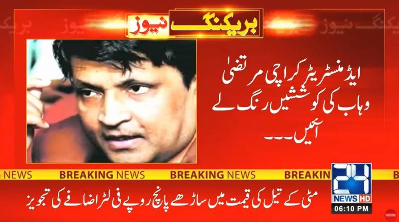 Umer Sharif's son thanks Sindh govt for providing funds for treatment of his father