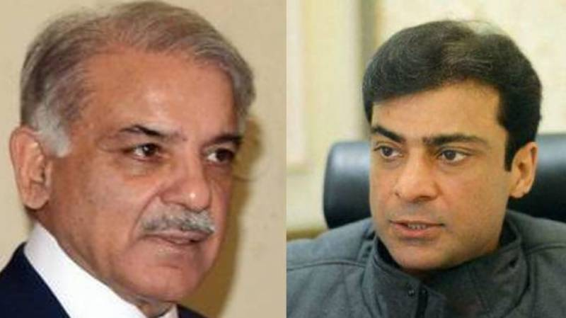 Court to take up cases against Shehbaz Sharif's family on Oct 1