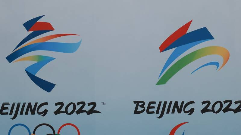 Putin to attend 2022 Beijing Olympics: minister