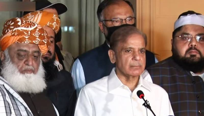 PDM cancels Islamabad convention on Sept 26