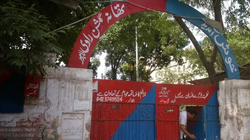 Man who harasses woman in Lahore still at large