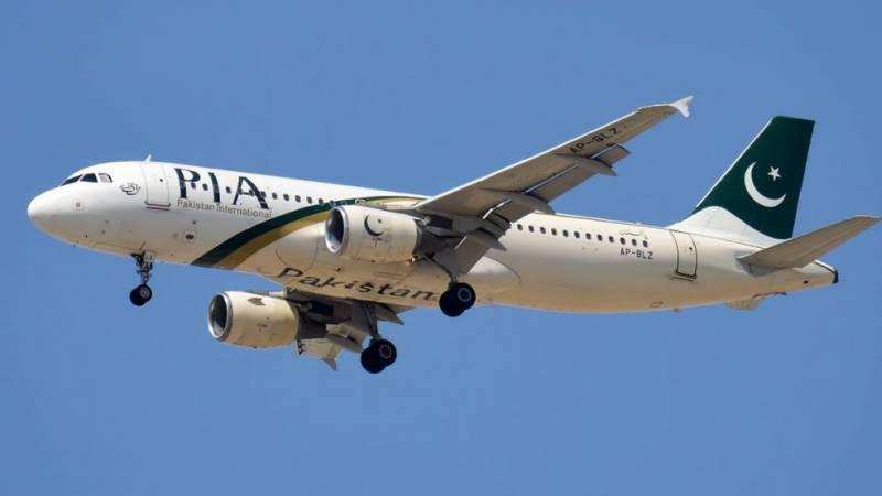 PIA to operate chartered flights for UK