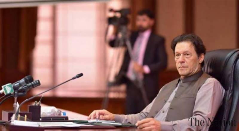 PM summons important cabinet meeting on September 21