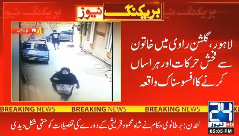 Harasser of Lahori woman yet to be arrested