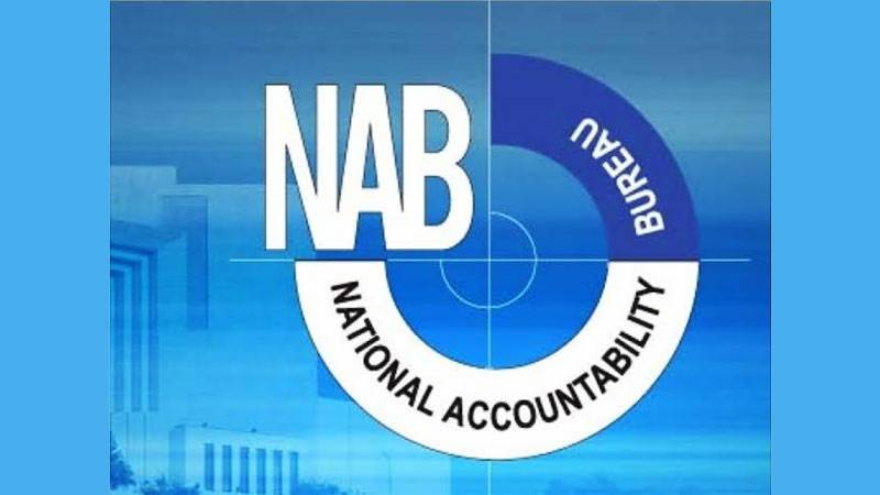 Flagship Reference: IHC to hear NAB appeal against Nawaz Sharif's acquittal tomorrow