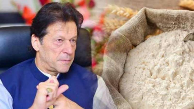 Flour crisis looms, PFMA rejects govt's wheat issuance policy