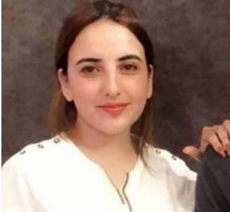 Hareem Shah reveals the face of her current lover