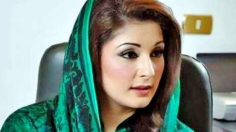 Maryam files petition to be party in Jati Umra Land Case
