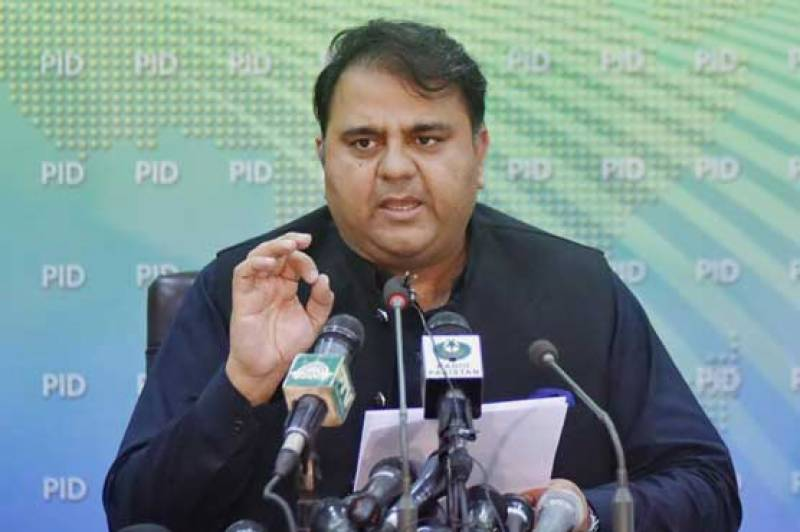Cancellation of England, NZ tours cost PTV loss of millions: Fawad