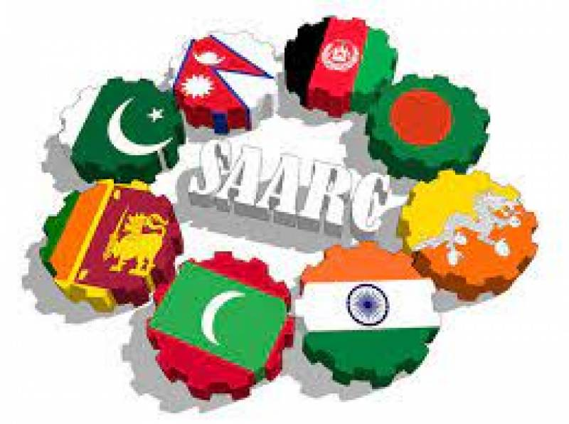 Pakistan rejects Indian reports of postponing SAARC ministers' conference