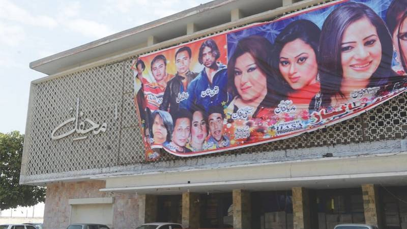 Theaters in Lahore to open from Thursday