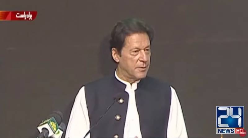 PM says mafia does not want rule of law in country