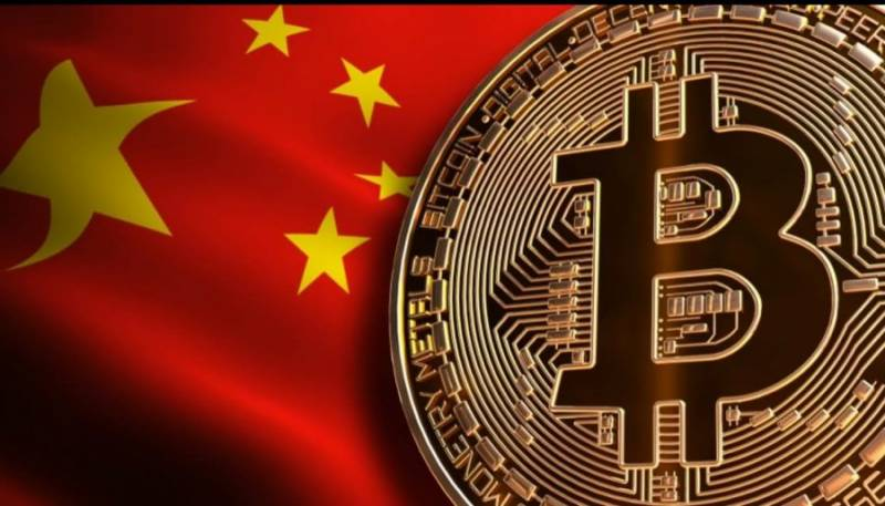 China's central bank rules all crypto transactions are illegal
