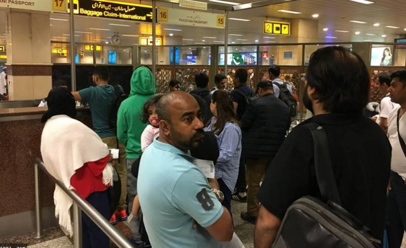 Mad rush at Lahore Airport after back-to-back scheduling of int'l flights