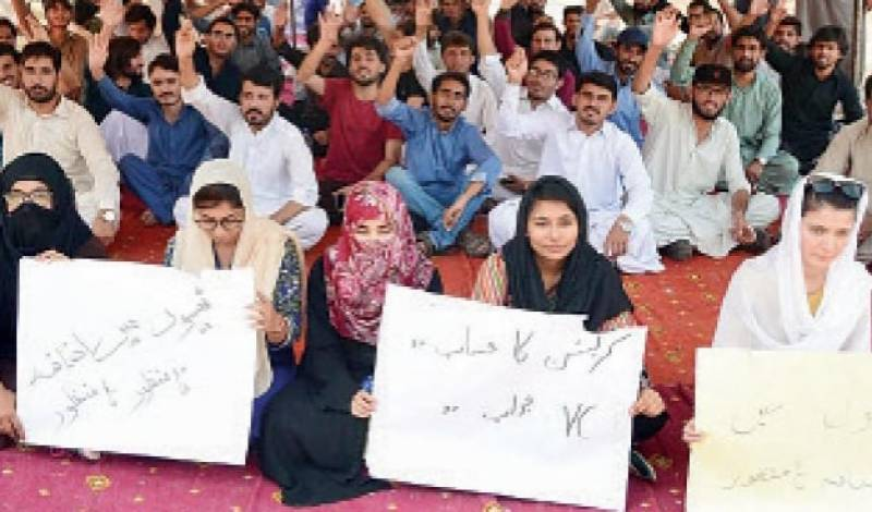 QAU students' protest against increase in fees enters third day