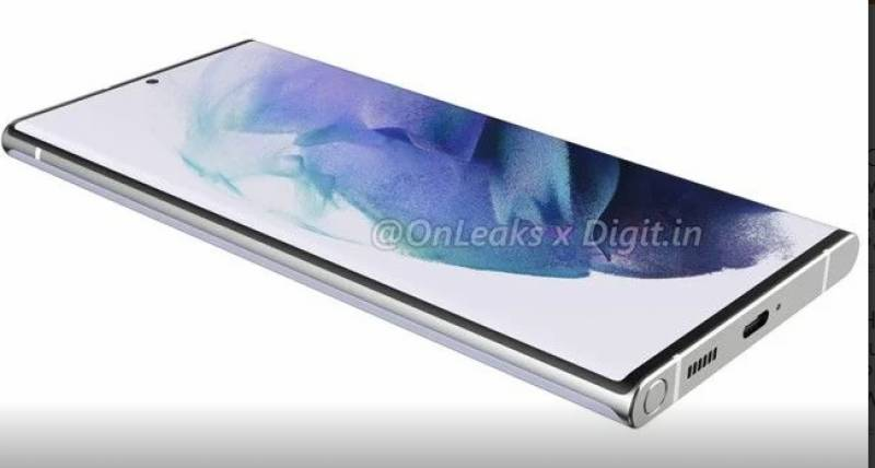 Samsung Galaxy S22 Ultra: Secret features leaked, mobile to be launched next year