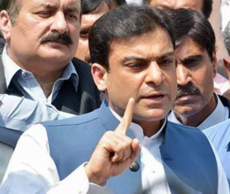 Hamza admits PML-N leadership decided to give extension to COAS