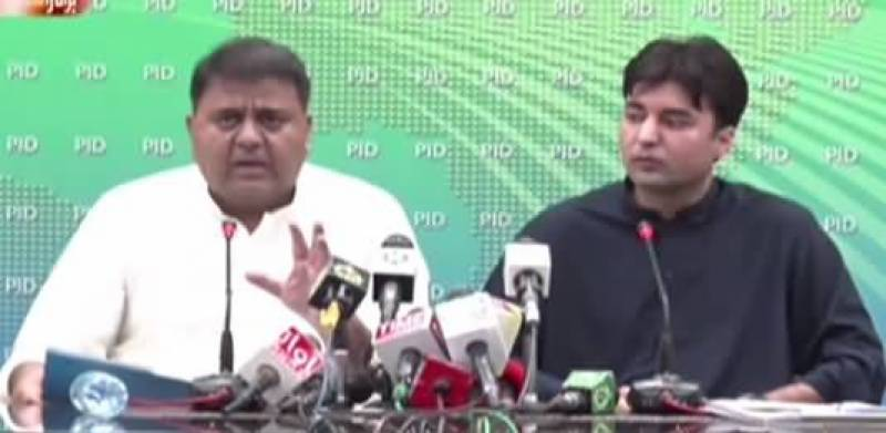 Sharifs committed corruption in motorways construction: alleges Fawad Chaudhary