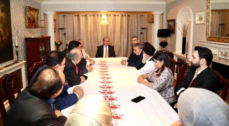 Foreign Minister Qureshi meets British Pakistani leaders from Kashmir