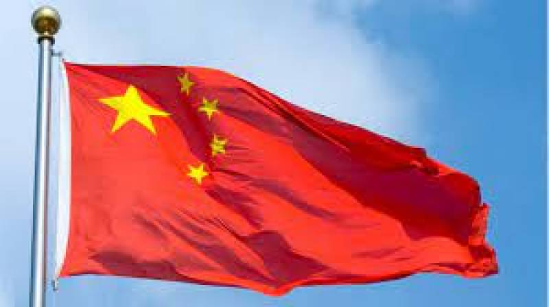 Pakistani wife of Chinese national abducted from Lahore