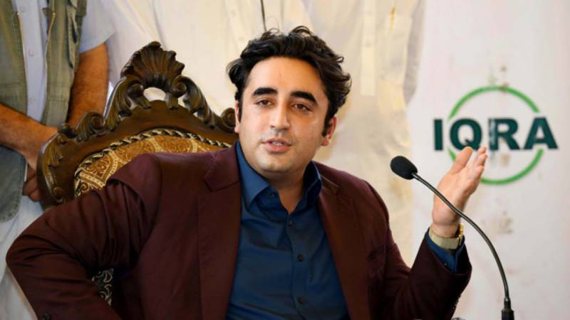 PPP to forcefully oppose 'illegal extension' in NAB chairman's tenure