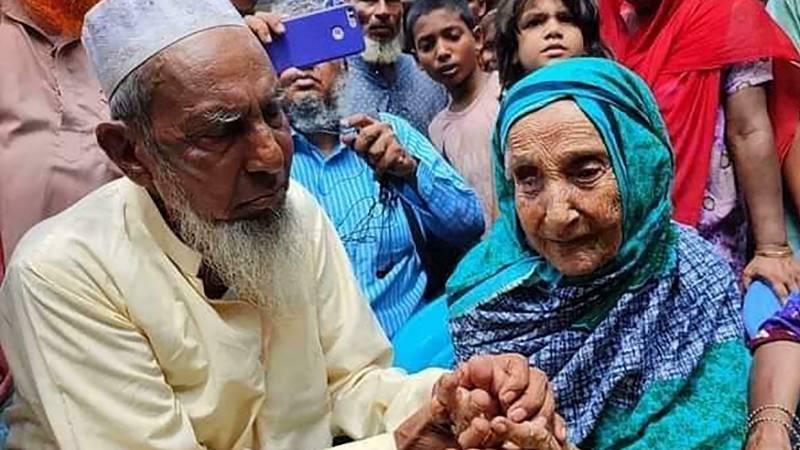 Bangladesh mother and son reunited after 70 years
