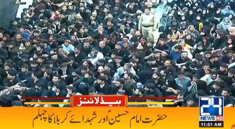 Imam Hussain's chehlum observed amid tight security