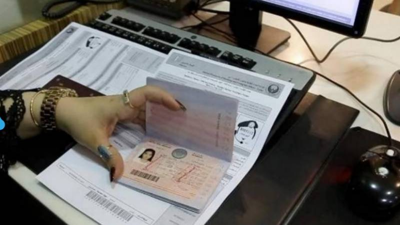 UAE to issue 5-year multiple-entry tourist visa to all nationalities