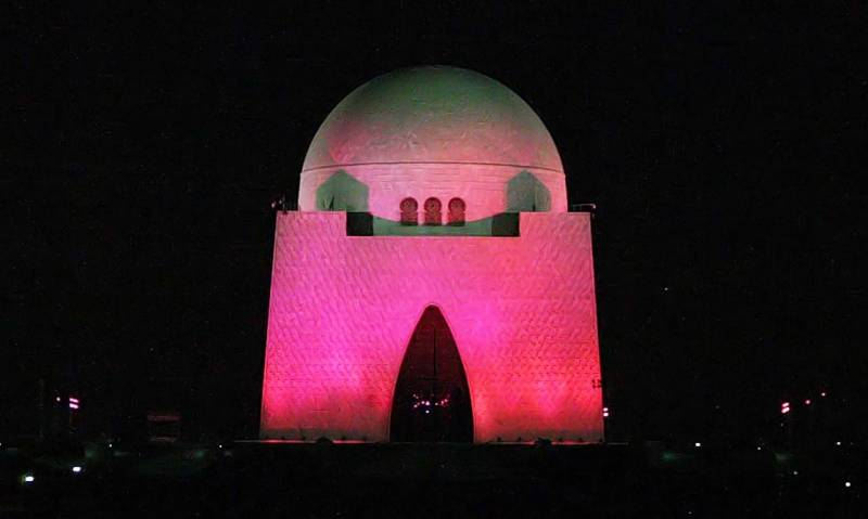Oct 8 to be marked as National Pink Illumination Day across Pakistan