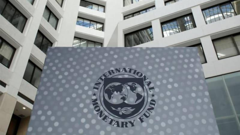 IMF approves fourth round of debt relief for poor countries
